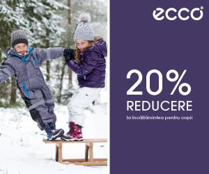 Campanie de reduceri -20% Reducere - Incaltamintea pentru copii