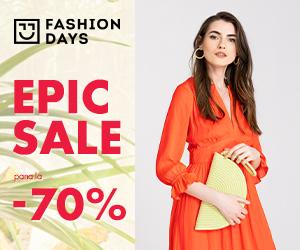 Campanie de reduceri Epic Sale (refresh femei)